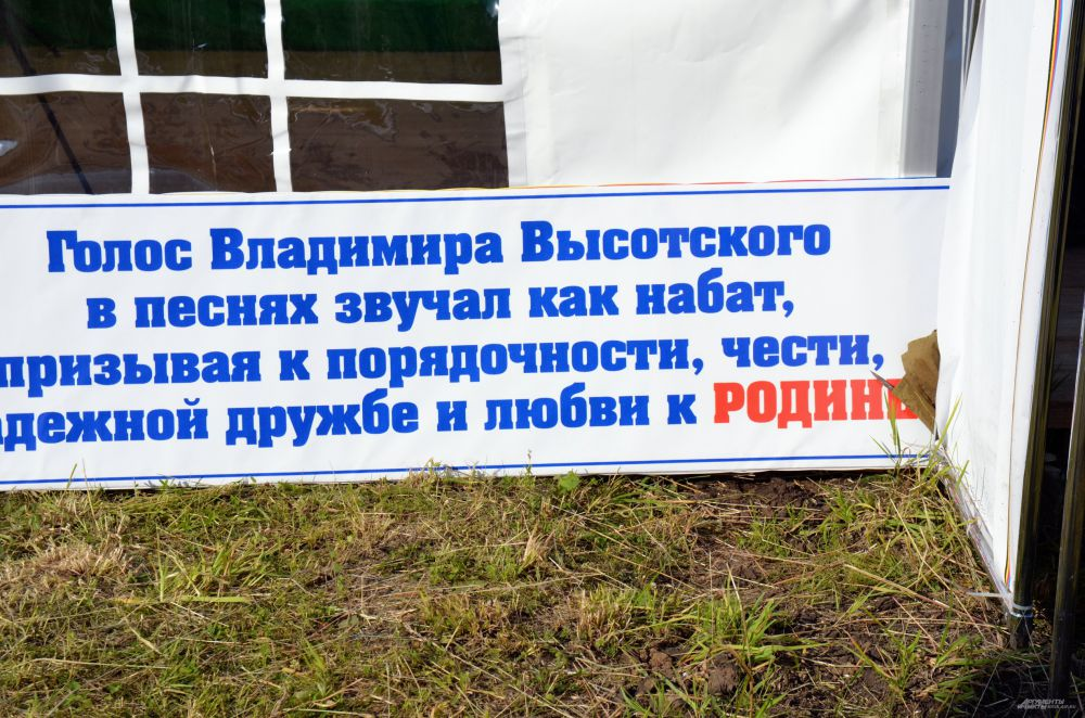 Забракованный организаторами плакат