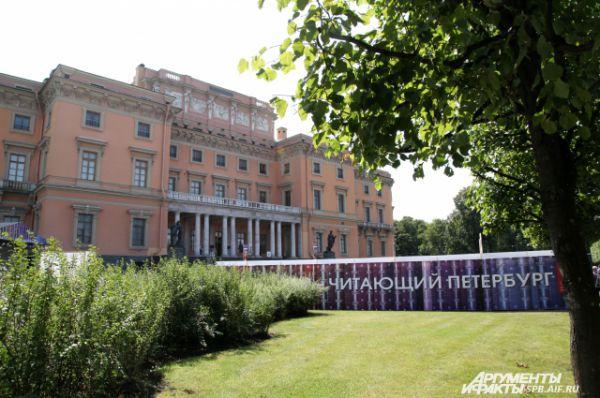 Проект «Книжные аллеи» стартовал в Петербурге перед Михайловским замком.