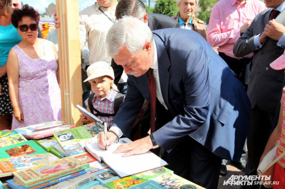 Георгий Полтавченко купил несколько книг детям, которые пришли на акцию с родителями, и оставил автограф на память.