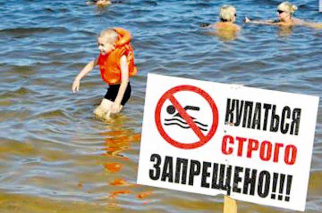 В Красноярске два мальчика утонули в водоеме 10:47 20/07/2015
