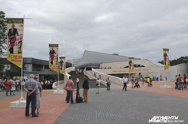 Театр эстрады достроили в рекордно быстрые сроки.