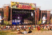 Фестиавль KUBANA 2014 г.