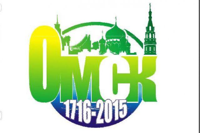 В День города состоится более 100 праздничных мероприятий.