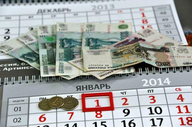 32 тысячи рублей - средняя зарплата для новосибирцев