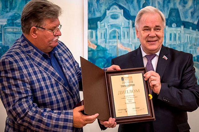 Пётр Вибе удостоился Всероссийской премии.