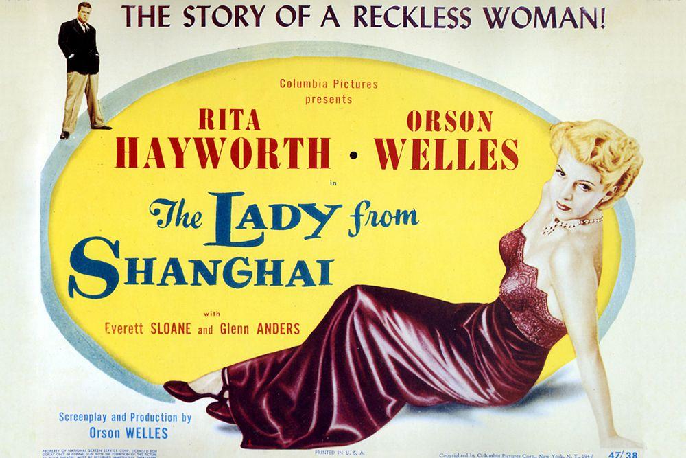 Афиша картины Орсона Уэллса «Леди из Шанхая» (The Lady from Shanghai, 1947) продана за $25 тысяч.