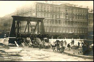 Крушение Египетского моста в Петербурге в 1905 году.