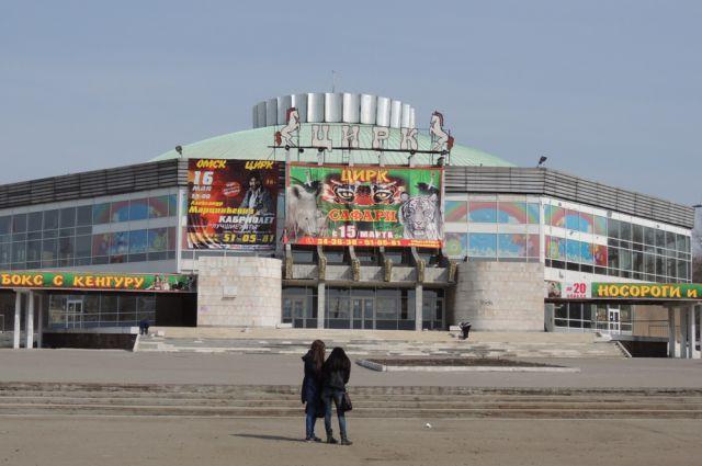 Здание цирка отремонтируют к августу 2016 года.