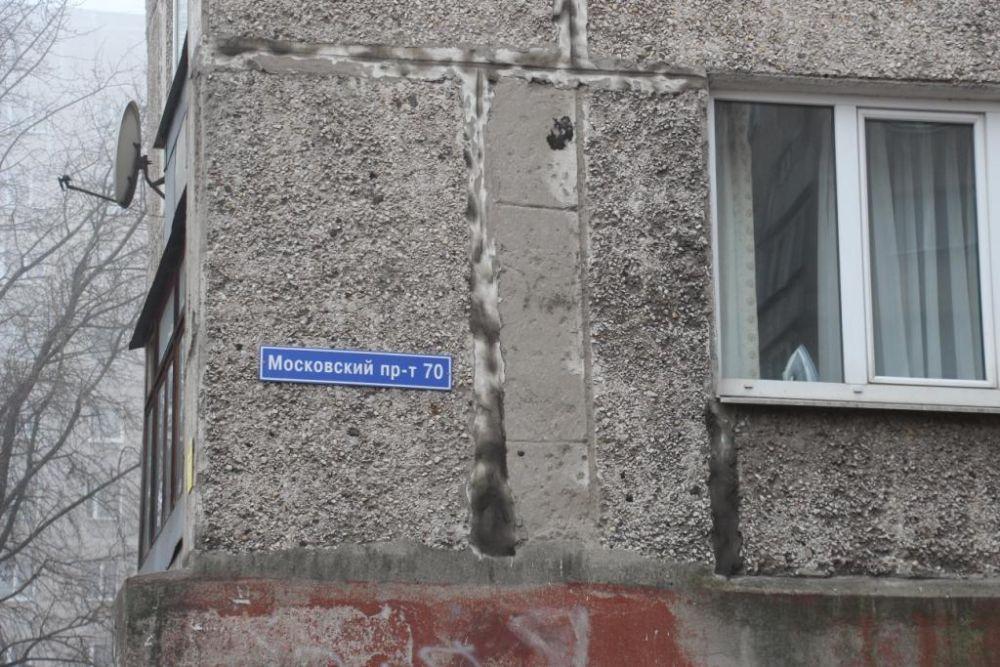 Дефекты в этой многоэтажке были выявлены давно, но только сейчас они стали носить угрожающий характер. Жить в этом доме опасно.