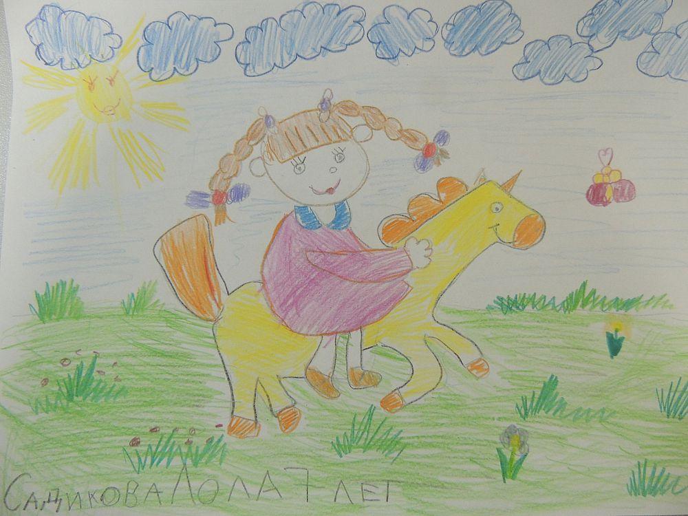 Рисунок Лолы Садиковой