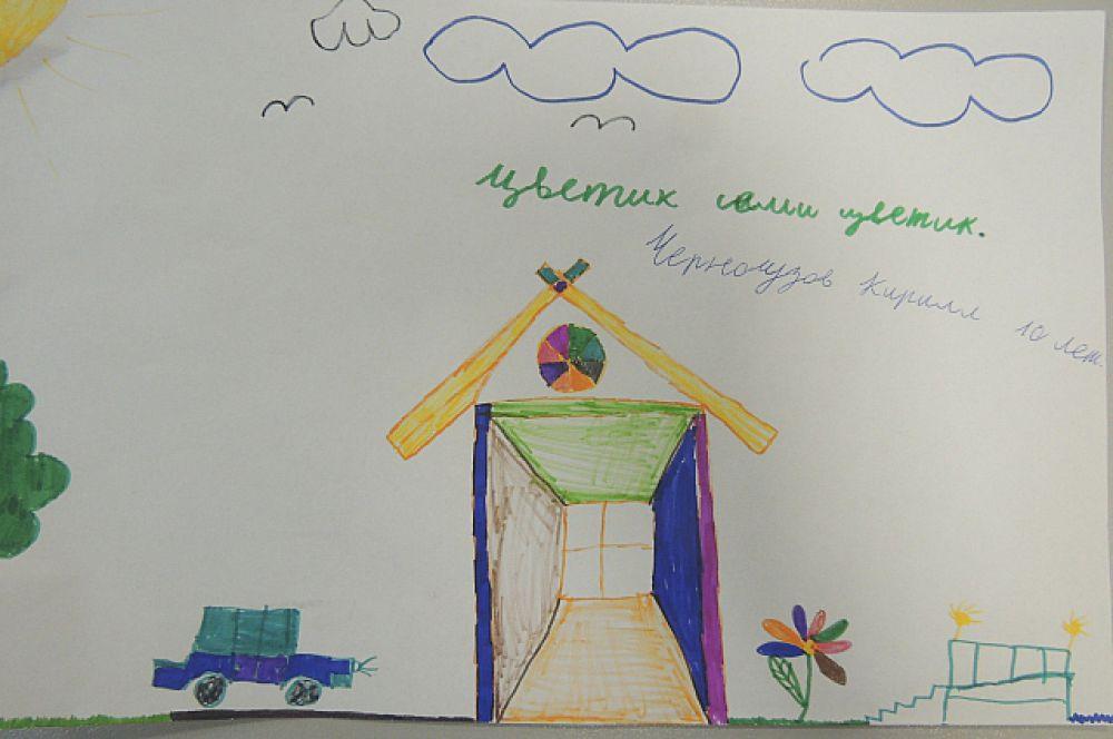 Так представляет себе сказку «Цветик-семицветик» 10-летний Кирилл.