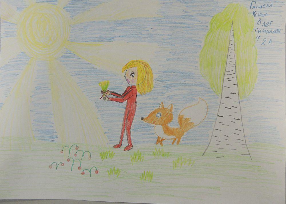 Рисунок Галиевой Ксюши