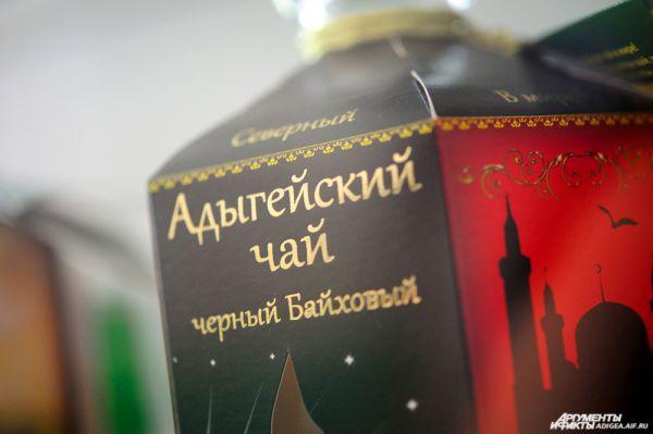 Адыгейский чай.