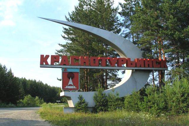 Зарплаты в Краснотурьинске хотят увеличить более чем на четверть