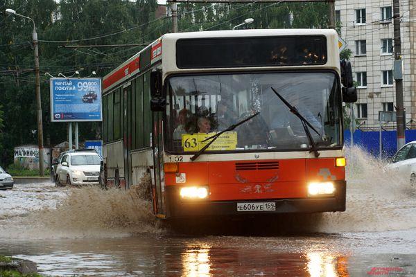 Причиной потопа стал мощный ливень, прошедший днем 22 июля.