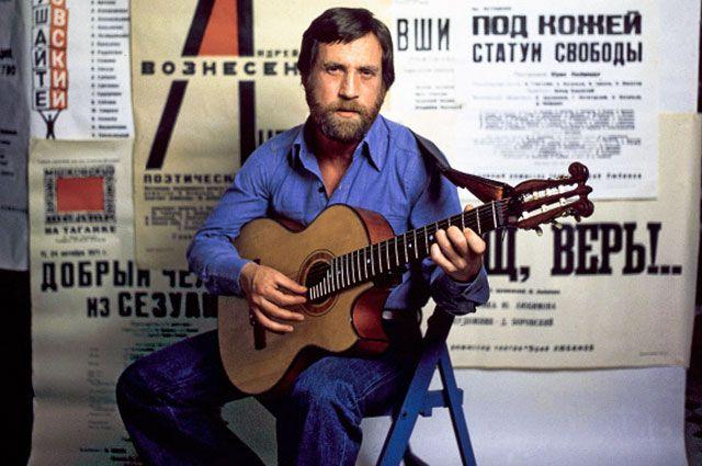 Актер и поэт Владимир Высоцкий, 1979 год.