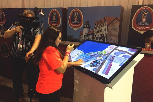 На интерактивной 3D-карте желающие смогут увидеть не только объекты чемпионата мира по футболу, но и всю область в деталях.