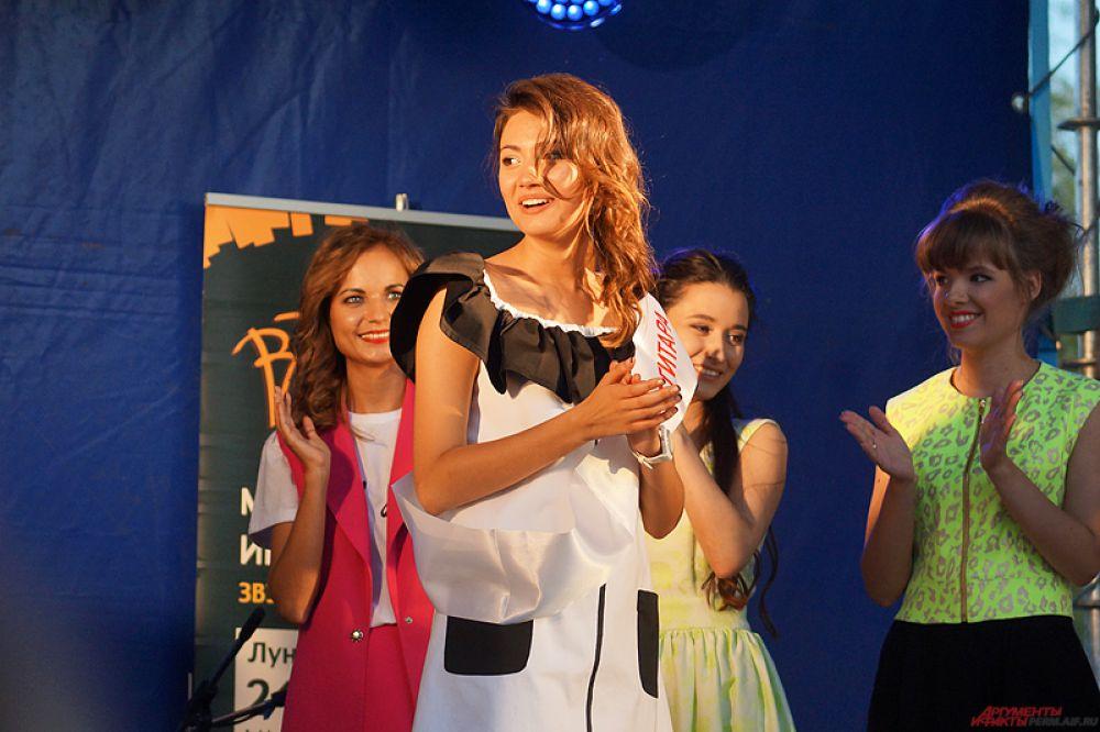 Главный приз взяла 18-летняя Дарья Хохлова.