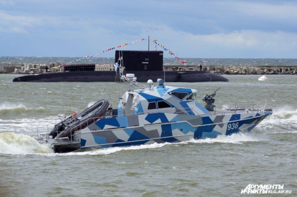 Подводная лодка «Старый Оскол», спущенная на воду в прошлом году, прибыла в Балтийск за несколько дней до торжеств.