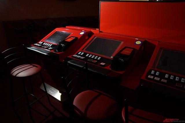 Где в перми работают игровые аппараты бонусный код в казино вулкан