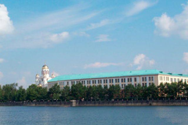 Победитель среди логотипов определился в Екатеринбурге