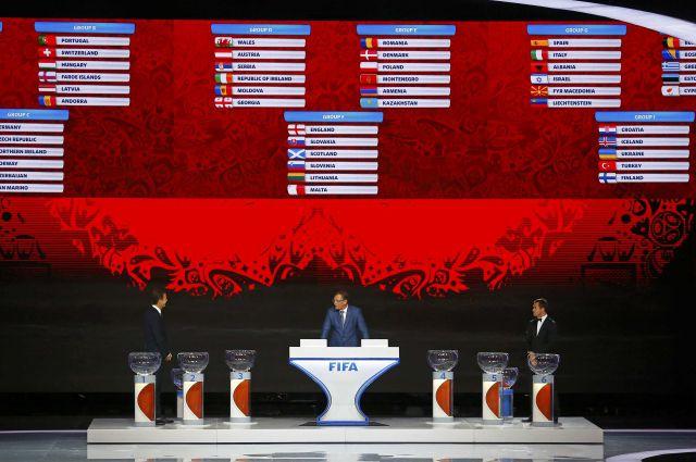 Чемпионат мира по футболу отбор россия