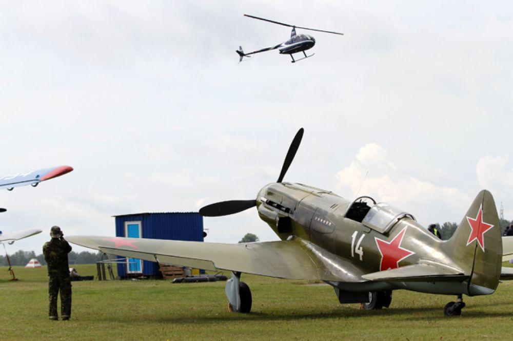 Это легендарный самолёт МиГ-3, на котором в начале 40-х годов воевал великий Александр Покрышкин.