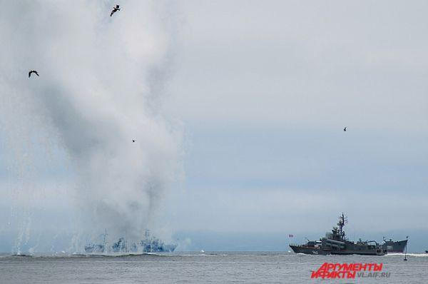 Постановка активных помех скрывает корабль от противника.