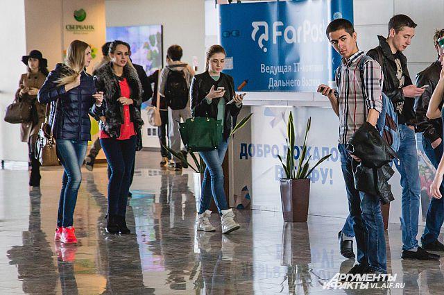 Студенты в ДВФУ.