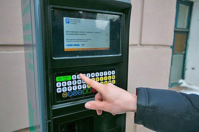 ГИБДД открестилась от платных парковок в Екатеринбурге