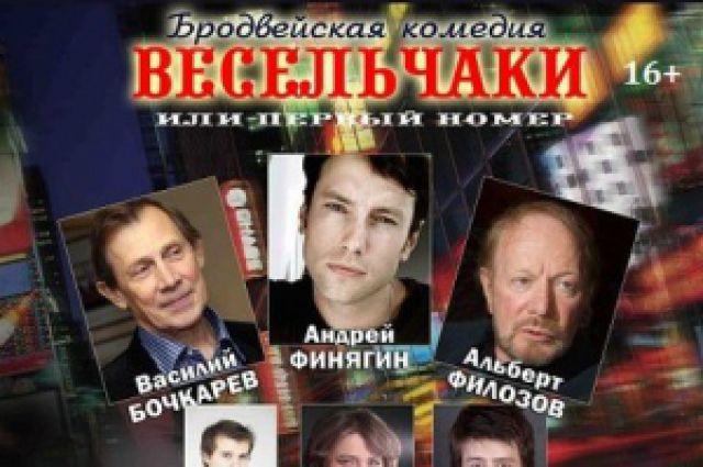 На август в Екатеринбурге запланированы съемки рождественского блокбастера