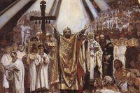 «Крещение Руси» В. Васнецов. 1890 г.