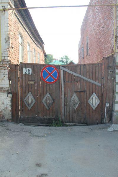 Добро пожаловать, или Посторонним В