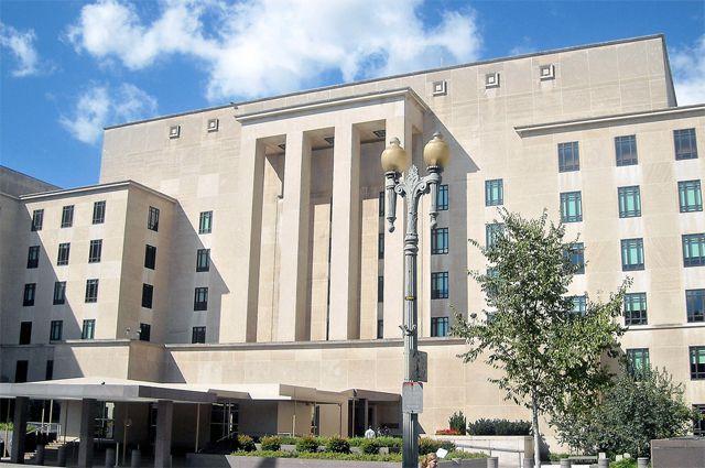 Дом Гарри Трумэна, штаб-квартира Государственного департамента США с1947 года.