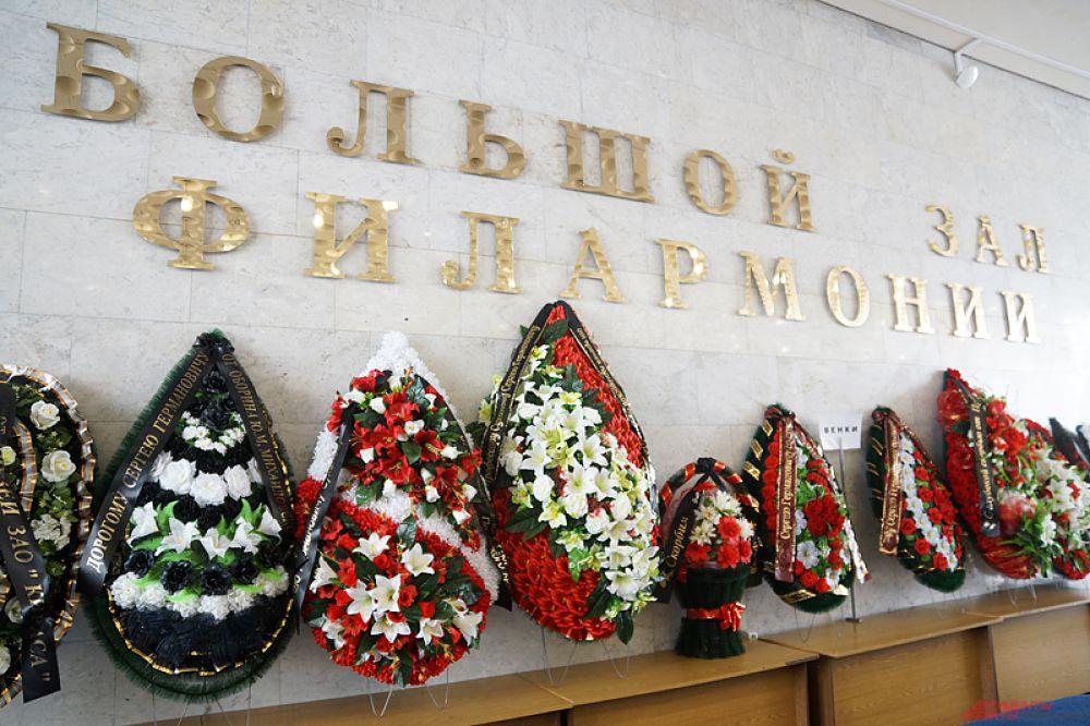 Церемония прощания с Сергеем Сухановым проходила в пермском КДЦ.