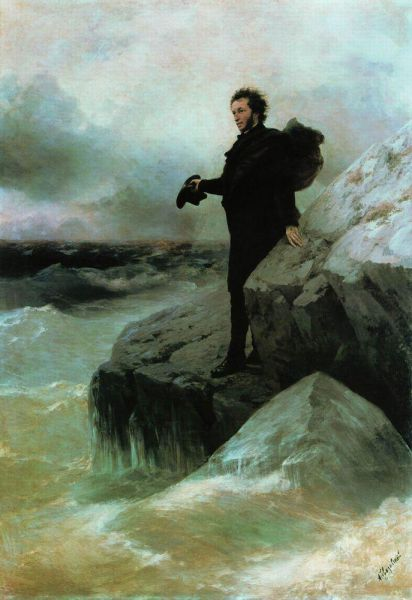 «Прощание Пушкина с морем». Картина исполнена И. К. Айвазовским совместно с И. Е. Репиным, 1877 год.