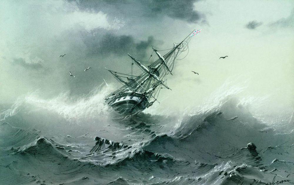 «Тонущий корабль». 1854 год. Государственный Русский музей