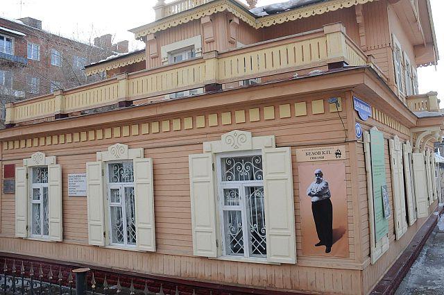 Музей ждёт посетителей.