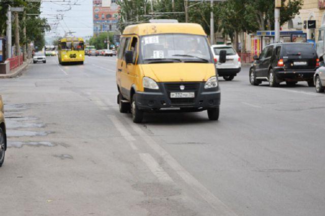 Оплату проезда по транспортной