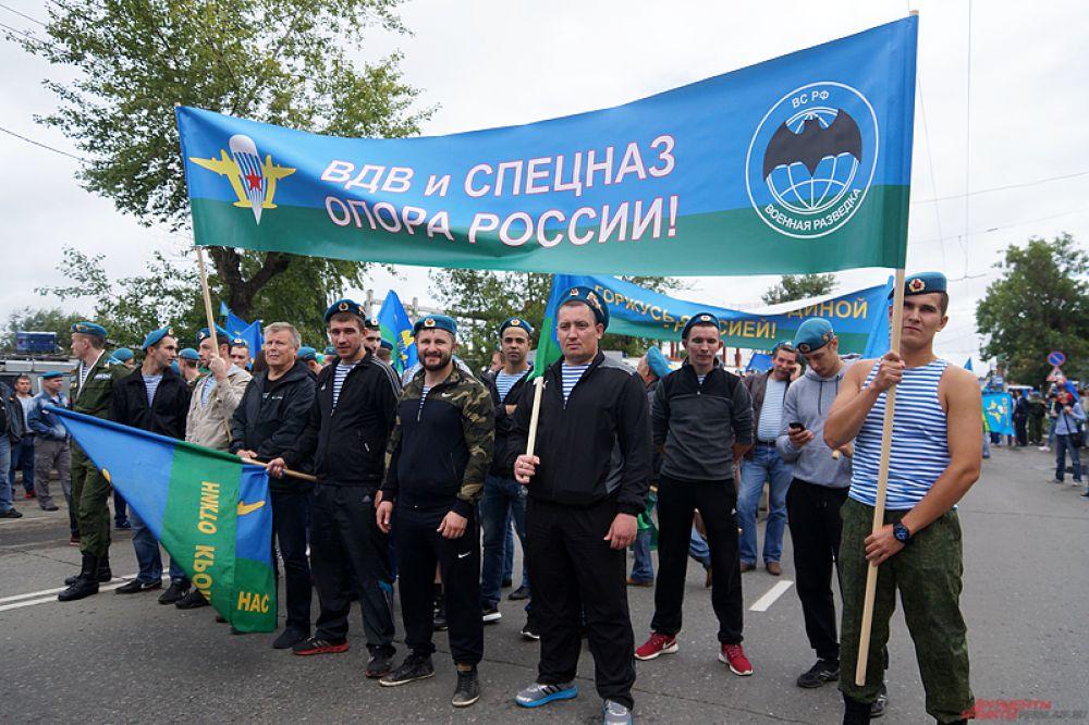 По традиции, в Перми состоялся марш солдат по центру города.