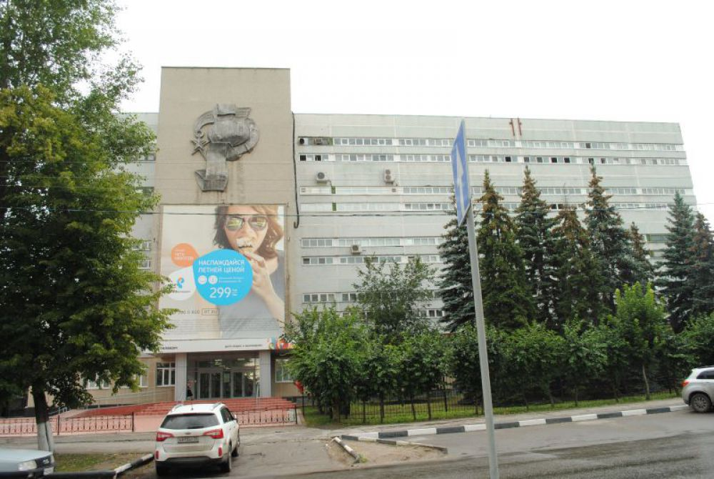 Здание центра телефонной связи.
