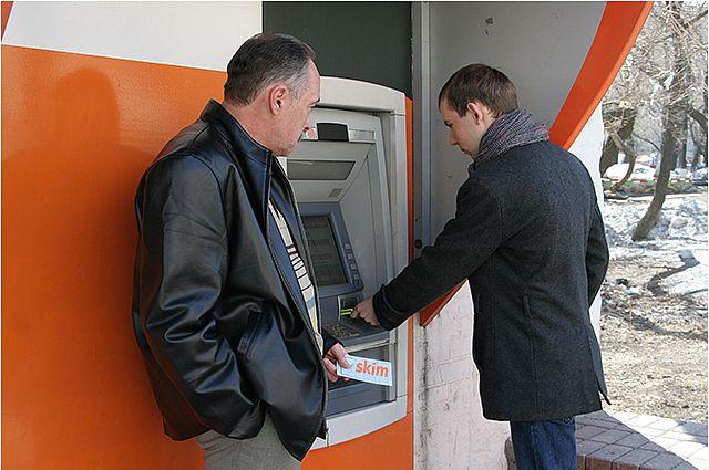 Теперь мошенникам даже не нужно стоять рядом, чтобы украсть данные с карты.