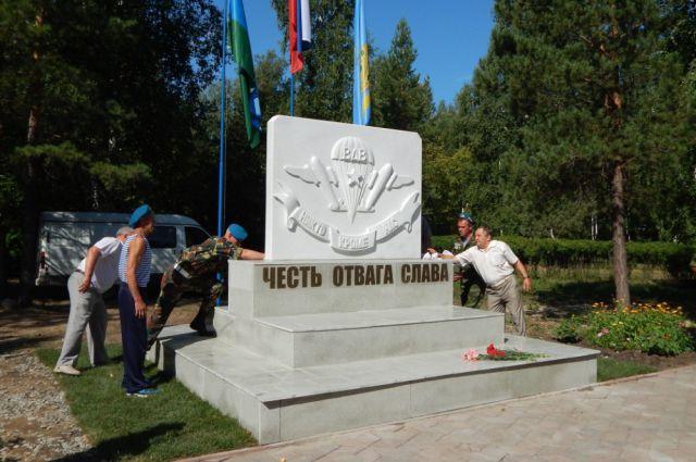 Цены на памятники в твери челябинске как установить правильно памятник на могилу