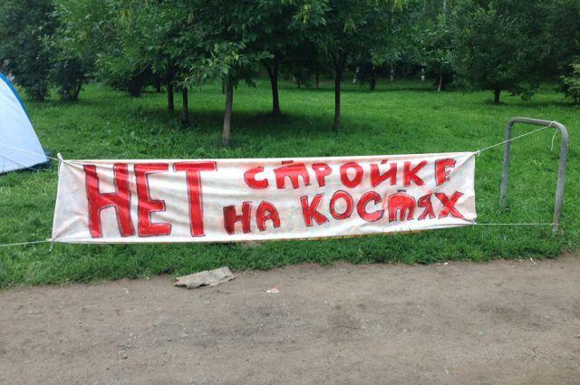 Жители Екатеринбурга протестуют против строительства лютеранского храма