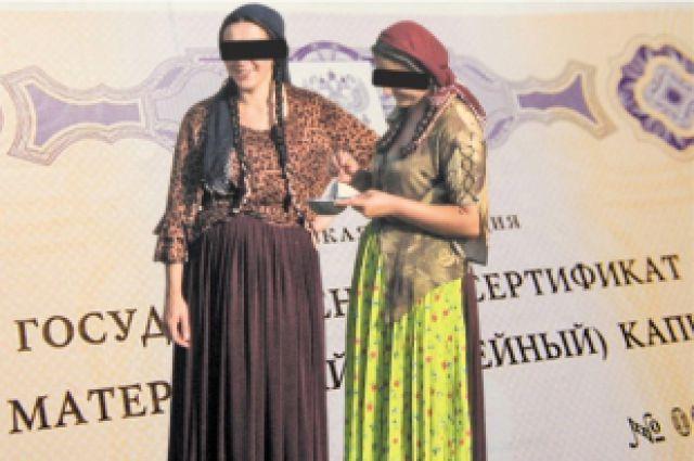 На трассах Новосибирской области обманывают мошенники