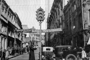 Светофор, установленный в Москве на углу Кузнецкого и Неглинки. 1931 год