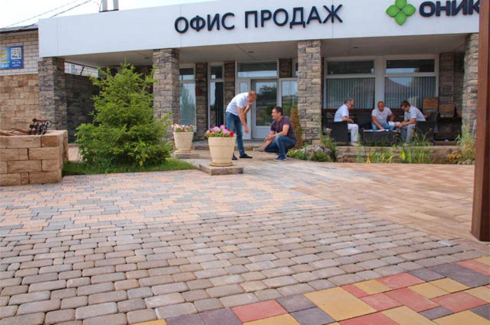 В динамично развивающемся предприятии по производству, продаже, укладке  тротуарной плитки «Оникс» очень дорожат своей репутацией и предлагают покупателям продукцию, отвечающую самым жестким мировым стандартам качества.