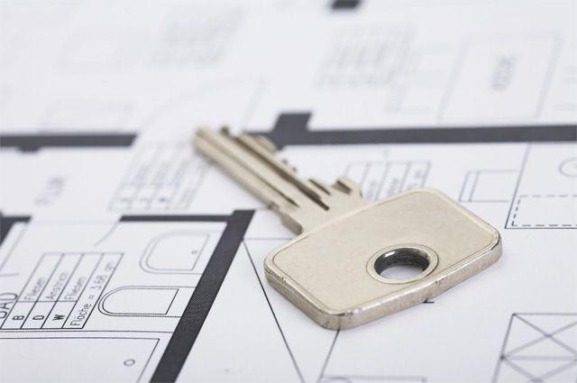 Ключ от квартиры.