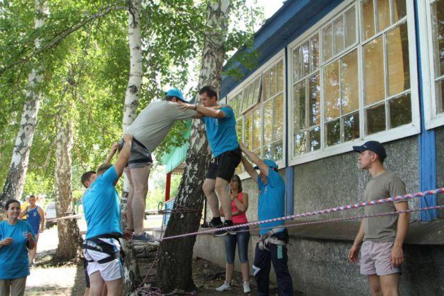 Слет работающей молодежи Оренбургской области.