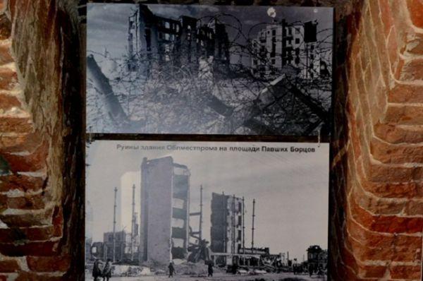 Площадь Павших борцов во времена боевых действий.